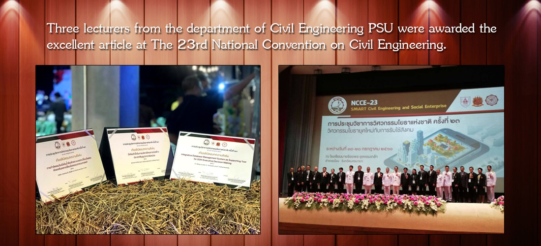Three lecturers from the department of Civil Engineering PSU were awarded the excellent article at The 23rd National Convention on Civil Engineering.